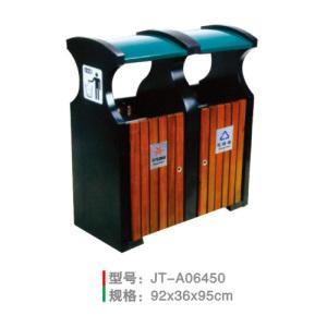 鋼木垃圾桶系列 JT-A06450