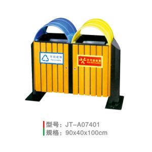 鋼木垃圾桶系列 JT-A07401