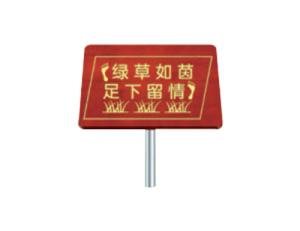 竹木雕刻花草牌系列 JT-Q7905
