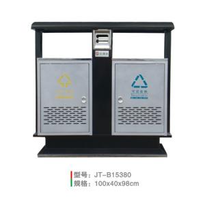 沖孔垃圾桶系列 JT-B15380