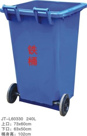 鐵制垃圾桶系列 JT-L60330