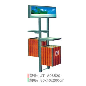 鋼木垃圾桶系列 JT-A08520