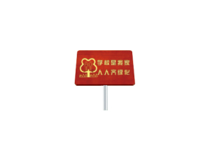 竹木雕刻花草牌系列 JT-Q7907