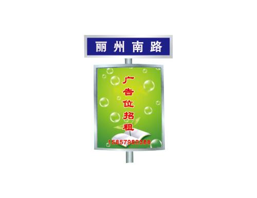 不銹鋼制品系列 JT-Q8059 帶廣告式路牌