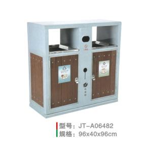 鋼木垃圾桶系列 JT-A06482
