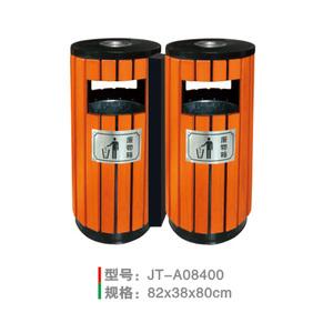 鋼木垃圾桶系列 JT-A08400