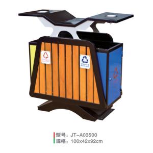 鋼木垃圾桶系列 JT-A03500