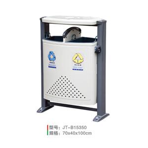 沖孔垃圾桶系列 JT-B15350
