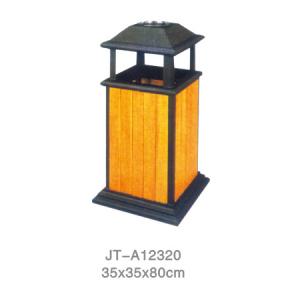 鋼木垃圾桶系列 JT-A12320