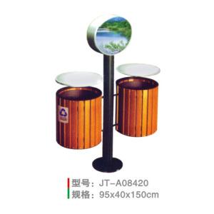 鋼木垃圾桶系列 JT-A08420