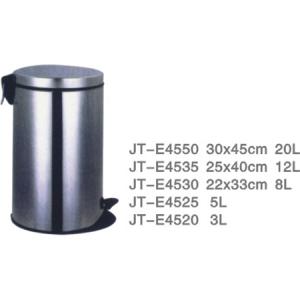 室內垃圾桶系列 JT-E4550