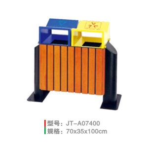 鋼木垃圾桶系列 JT-A07400