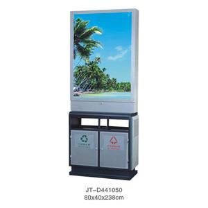廣告式垃圾桶系列 JT-D441050