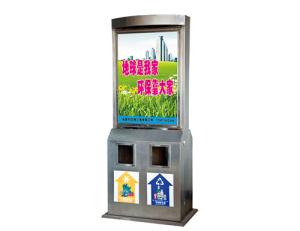 廣告式垃圾桶系列 JT-D442005