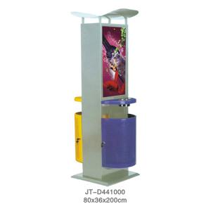 廣告式垃圾桶系列 JT-D441000