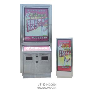 廣告式垃圾桶系列 JT-D442000