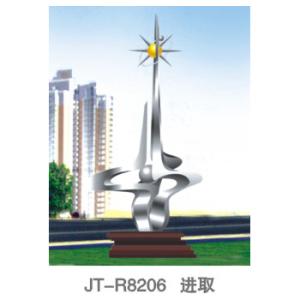 JT-R8206 JT-R8206