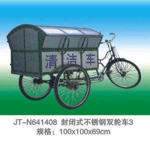 JT-N641408 JT-N641408