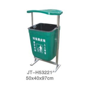 JT-H53221 JT-H53221