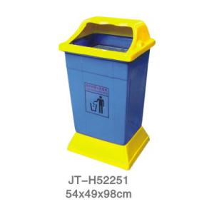 JT-H52251 JT-H52251