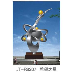 JT-R8207 JT-R8207