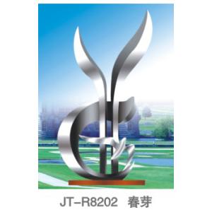 JT-R8202 JT-R8202