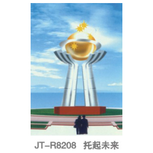 JT-R8208 JT-R8208
