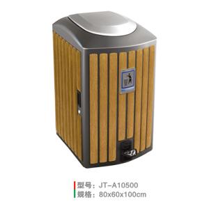 JT-A10500 JT-A10500