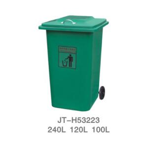 JT-H53223 JT-H53223