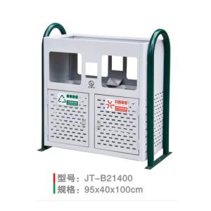 JT-B21400 JT-B21400