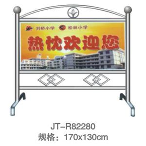 JT-R82280 JT-R82280