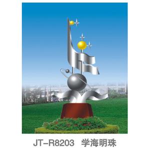 JT-R8203 JT-R8203