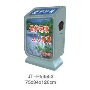 JT-53552 JT-53552