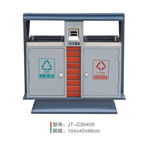 JT-C30400 JT-C30400