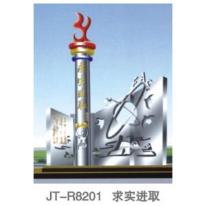 JT-R8201 JT-R8201