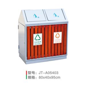 JT-A05403 JT-A05403