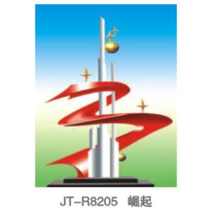 JT-R8205 JT-R8205