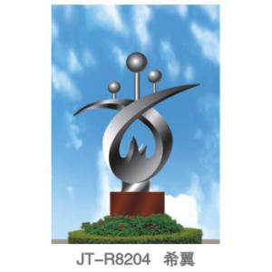 JT-R8204 JT-R8204