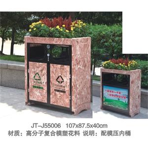 JT-J55006 JT-J55006