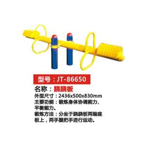 JT-86650 JT-86650