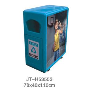 JT-53553 JT-53553