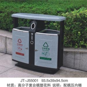 JT-J55001 JT-J55001