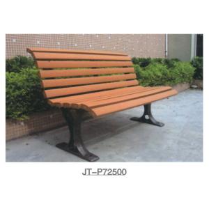 休閑椅系列 JT-P72500