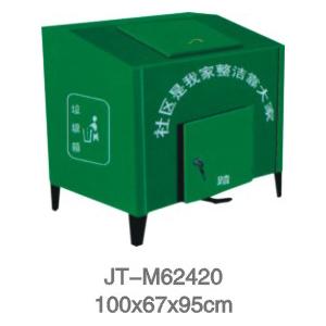 JT-M62420 JT-M62420