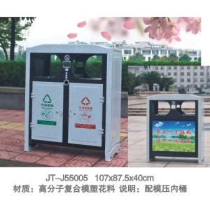 JT-J55005 JT-J55005