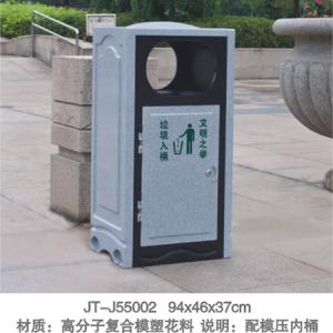 JT-J55002 JT-J55002