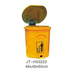 JT-H53222 JT-H53222