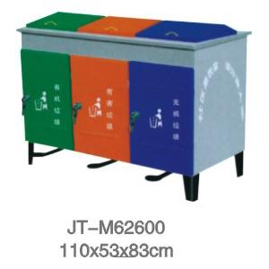 JT-M62600 JT-M62600