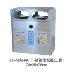 JT-M62440 JT-M62440