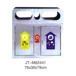 JT-M62441 JT-M62441